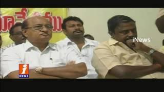 Chandrababu Check To Buchaiah Chowdary In Rajamahendravaram | iNews