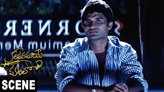 Pragathi Tells About Swathi Reddy Love To Kamaraju Kalavaramaye Madilo Scenes