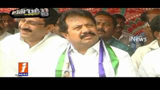 Prabhakar Chowdary Vs Gurunath Reddy In Anantapur | Loguttu | iNews