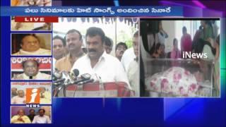 TRS Minister Talasani Srinivas Yadav Pays Homage To Dr C Narayana Reddy Demise | iNews