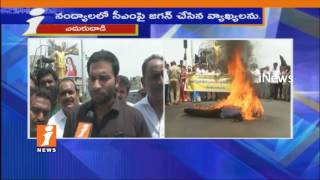 Devineni Avinash Files Case on YS Jagan For Making Harsh Comment on Chandrababu | iNews