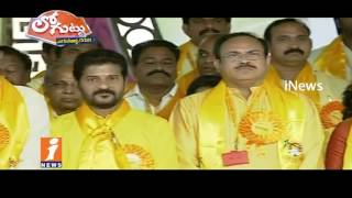 Why Political Heat In TTDP For Next Election In Telangana? | Loguttu | iNews