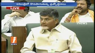 Question Hour In AP Assembly on Higher Electricity Bills | Budget Session 2017 | Amaravati | iNews