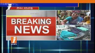 Two Childrens Missing In KC Canal At Vinayaka Ghat | Kurnool | iNews