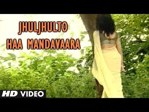 Jhuljhulto Haa Mandavaara Video Song Marathi - Sadhana Sargam, Kavita Joshi - Sparsh Premaacha