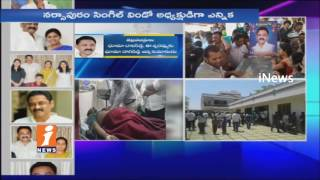 AP Assembly And Legislative Council Postponed Tomorrow For Bhuma Nagi Reddy Death | iNews