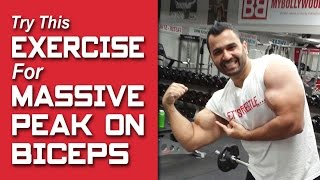 How to- Seated CONCENTRATION CURLS for MASSIVE BICEPS! (Hindi / Punjabi)