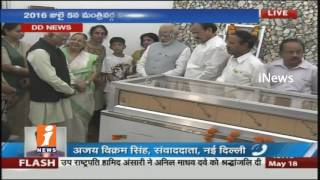 PM Narendra Modi And Union Ministers Pays Tribute To Environment Minister Anil Madhav Dave | iNews