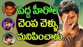 Hero Nani Better Than Tollywood Big Heroes | Mahesh Babu | Pawan Kalyan | Jr NTR | Top Telugu TV