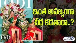 OMG! Tamil Bride Wearing Saree With Slit In Canadian Magazine | Saree Wearing | Sparks Debate