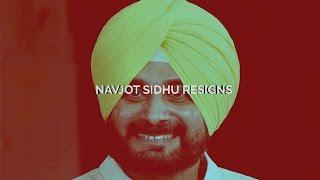 """Navjot Sidhu has resigned from BJP"" - Sidhu's wife, Navjot Kaur Sidhu"