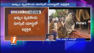 Protest Over Khammam Market Yard Shifting   Police Arrests Protesters   iNews