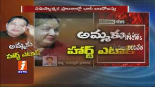 Tension In Tamil Nadu Over Jayalalithaa Health   Holidays Declared For Schools   iNews