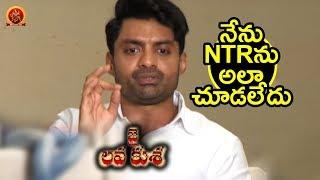 Kalyan Ram About NTR    Jai Lava Kusa Movie Team Interview    #JaiLavaKusa