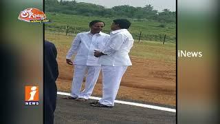 Why Disputes Between Revanth Reddy And TDP Payyavula Keshav? | Loguttu | iNews