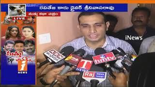 Excise Director Akun Sabharwal Speaks To Media Over SIT Police Reveals Names In Drugs Case | iNews