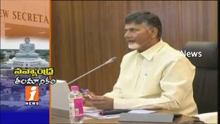 AP Govt Plan to Construct Assembly in 160 Acres | Amaravathi Development Progress | iNews