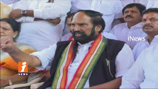 TPCC Chief Uttam Kumar Reddy Comments On CM KCR Over Chalo Assembly And Farmers Problems | iNews