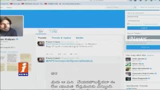 Pawan Kalyan Increased Tweets About #APDemandsSpecialStatus | iNews
