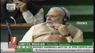 Arun Jaitley | First Budget Merged With Railways | Parliament | iNews