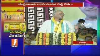 Union Minister Ashok Gajapathi Raju Speech At TDP Mahanadu 2017 In Vizag | iNews