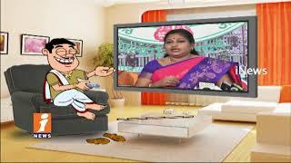 Dada Political Satire On TDP MLA Anitha His Speech | Pin Counter | iNews