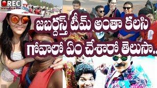 Jabardasth Show Comedy team hulchal at Goa II latest telugu film news updates gossips