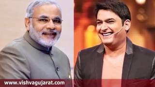 "Kapil Sharma Questions PM Narendra Modi's ""Acche Din"" !"