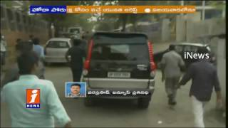 YS Jagan To Participate In YSRCP Candle Rally In Vizag | AP Special Status | iNews