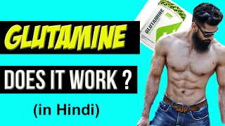 Glutamine and Muscle Building (in Hindi) | Does GLUTAMINE really help in RECOVERY