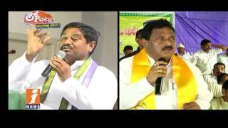 Kakinada Municipal Corporation Election Notification Released | Loguttu | iNews