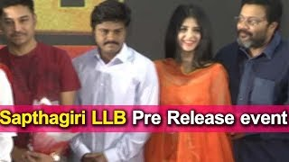 Sapthagiri LLB Pre Release Event | Sapthagiri LLB Telugu Movie 2017 | Telugu Movie News