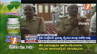 Chittoor Police Participates In Iftar Party | iNews