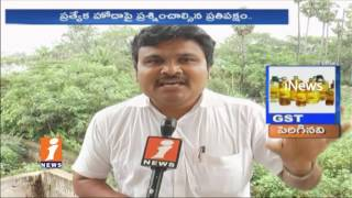 YS Jagan Supports NDA To Escape From Cases | Public Fire on Jagan in AP | iNews