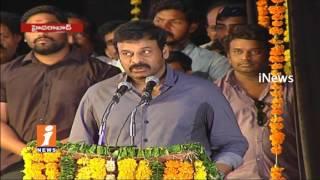 Mega Star Chiranjeevi Speech In Allu Ramalingaiah Awards Function At Ravindra Bharathi   iNews