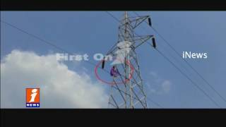 Woman Climbs Cell Tower After Quarrel With Husband At Burda Raghavapuram | Khammam | iNews