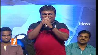 DJ Duvvada Jagannadham Theatrical Trailer Launch | Allu Arjun | Pooja Hegde | Harish Shankar | iNews