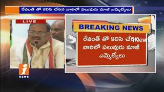 T Congress Incharge Kundhiya Speaks To Media After Revanth Reddy Join Congress Party | Delhi | iNews