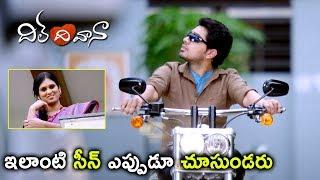 Dil Deewana Movie Scenes - Aunty Starring At Rohith Reddy - 2017 Telugu Movie Scenes