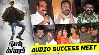 Paisa Vasool Movie Audio Success Meet Balakrishna, Shriya, Puri Jagannadh