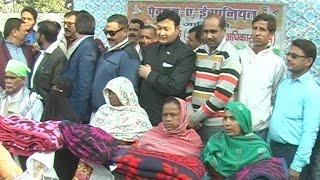 कड़ाके की ठंड से मिलेगी थोड़ी राहत, गरीबों को वितरित किए गए कंबल