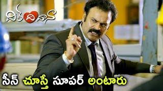 Dil Deewana Movie Scenes - Nagababu Fires On His Employees - Raja Arjun Cool Downs Nagababu