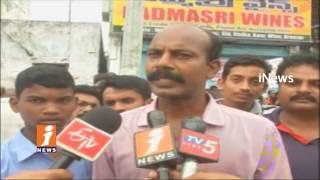 Woman's Protest Against at liquor Shops at Gnanapuram | Vizag iNews