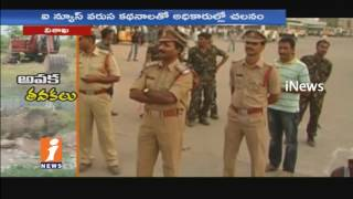 iNews Effects |  Visakha Collector Praveen Enquiry Land Kabza In Visakha | iNews