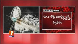 Police Busted Drugs Rocket   6 Crores of Drugs Seized   Cine Producer&Asst Director Held   iNews