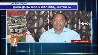 Dalits Protest Over Dalit Lands Acquisition In Vizianagaram | iNews