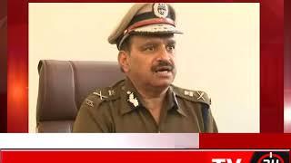 गुरुग्राम - डीजीपी बीएस संधू का बयान - tv24