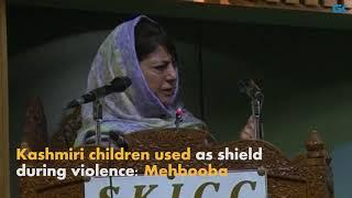 Kashmiri children used as shield during violence- Mehbooba