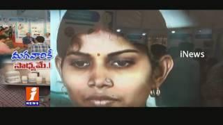 Scientists Nirrh Exhibited Medicine In Indian Science Congress Tirupati | iNews