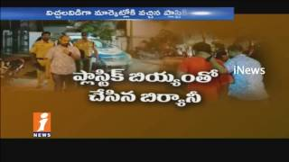 Plastic Rice Found in Hyderabad Hotel   Management Attack On Customer For Questioning   iNews